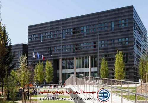 دانشگاه Centrale Supélec