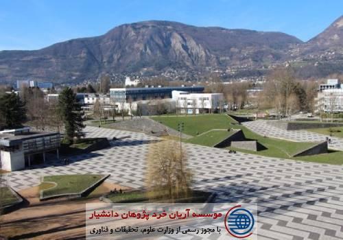 دانشگاه Grenoble-Alpes