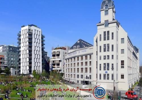 دانشگاه Paris Diderot