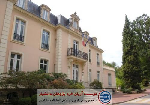 دانشگاه پاریس سود