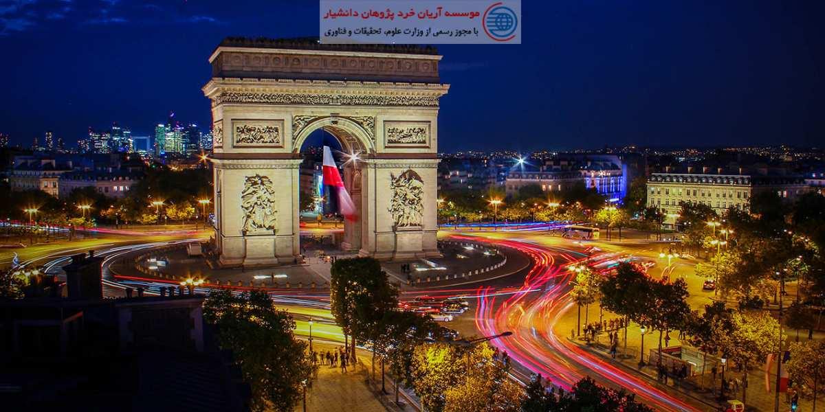 پاسپورت فرانسه