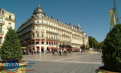 دانشگاه مون پولیه (Montpellier)