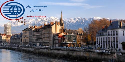 دانشگاه گرونوبل فرانسه